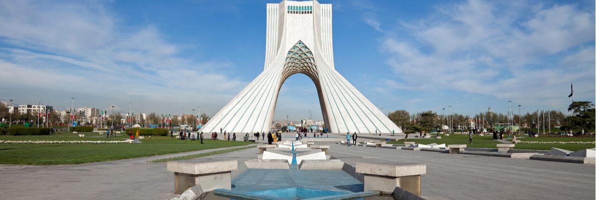 Частные экскурсии в Тегеране с русскими гидами