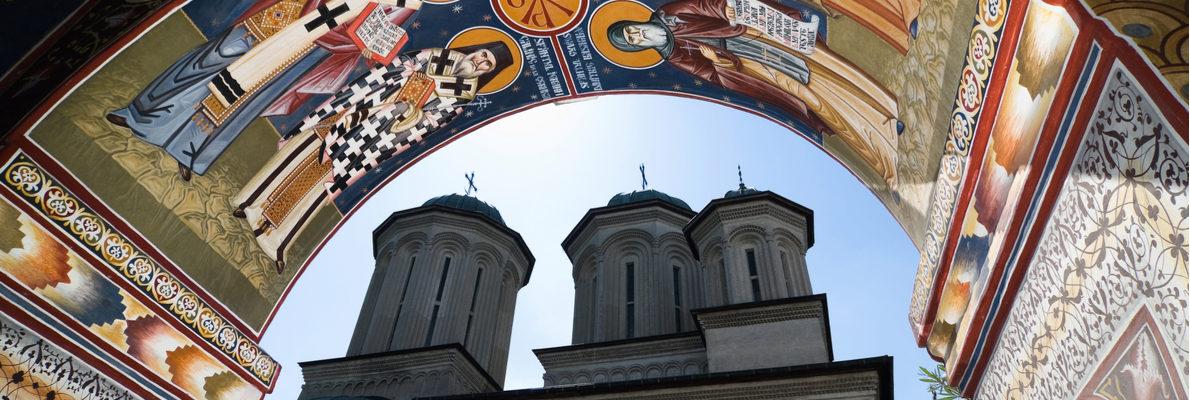 Частные экскурсии в Бухаресте с русскими гидами