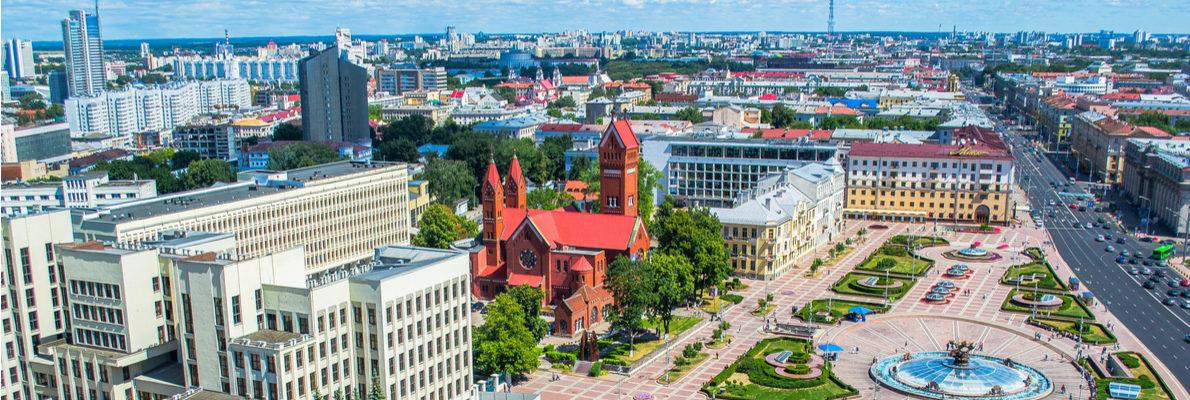 русские гиды в Минске