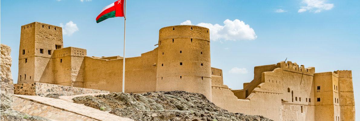 русские гиды в Омане