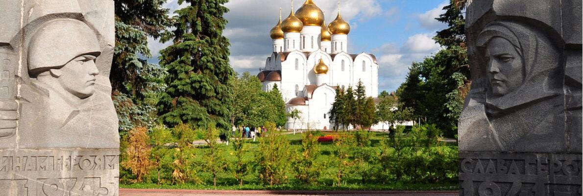 русские гиды в Ярославле
