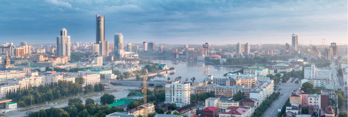 русские гиды в Екатеринбурге