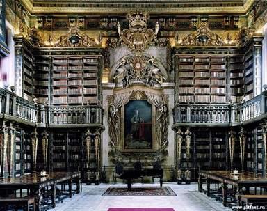 Эвора Библиотека