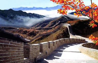Участок Великой стены