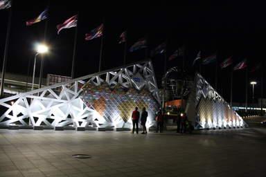 Олимпийский объект в Сочи