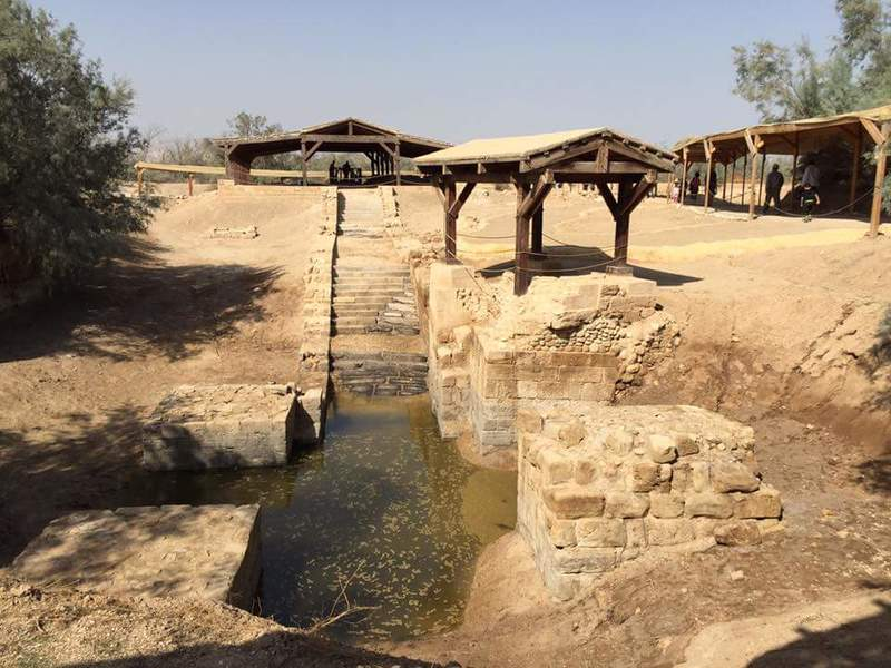 Место Крещения Христа на Иордане