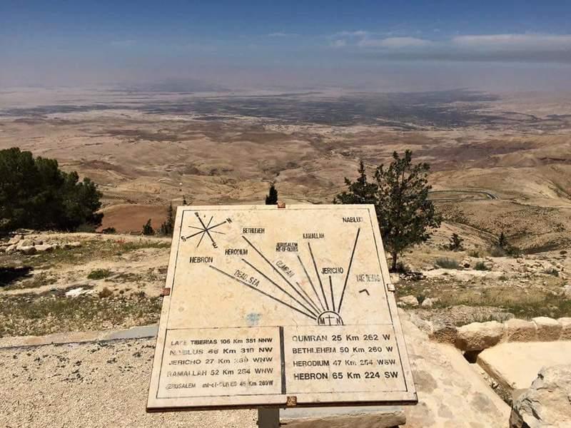 Вид на земли обетованные с горы Небо
