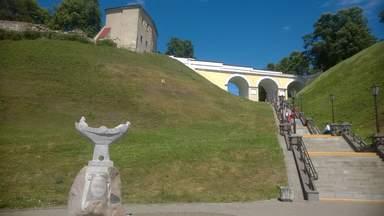 Замковая гора и лестница любви