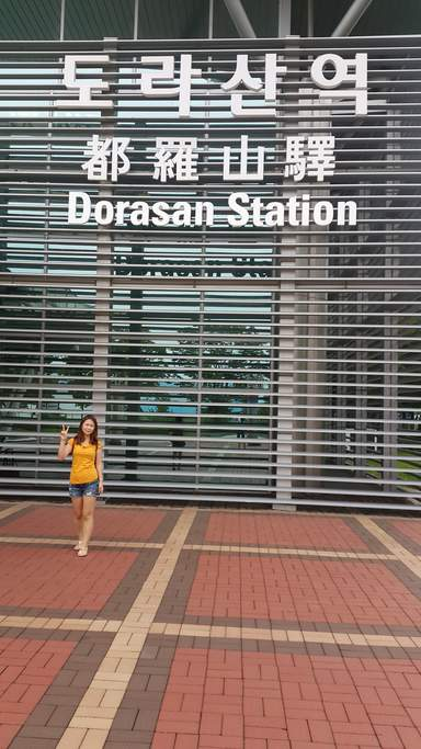 Станция Дора