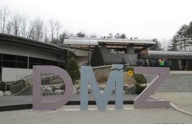 Демилитаризованная зона (ДМЗ)