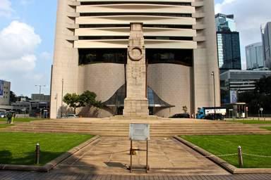 Архитектурное сооружение в Гонконге