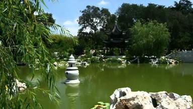 Парк Хантингтона