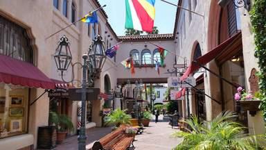 Городской дворик