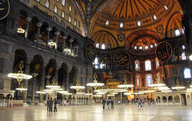 Собор Святой Софии Константинопольской