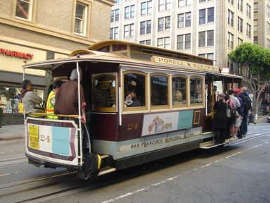 Городской трамвайчик