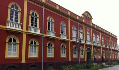 Нумизматический музей Бернардо Рамоса в Манаусе