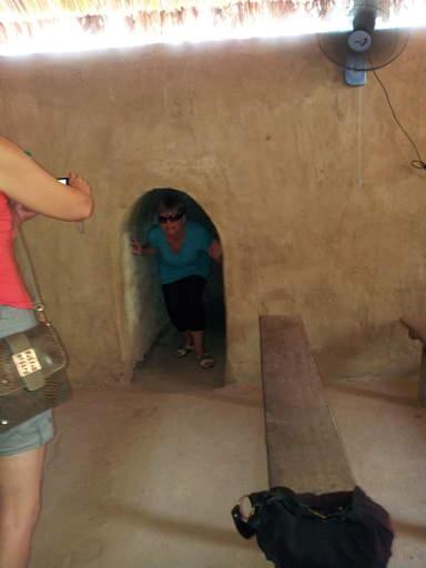 Туннели Кучи