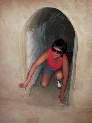 Проход туннелей Кучи