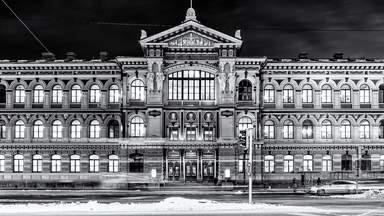 Художественный музей Атенеум в Хельсинки