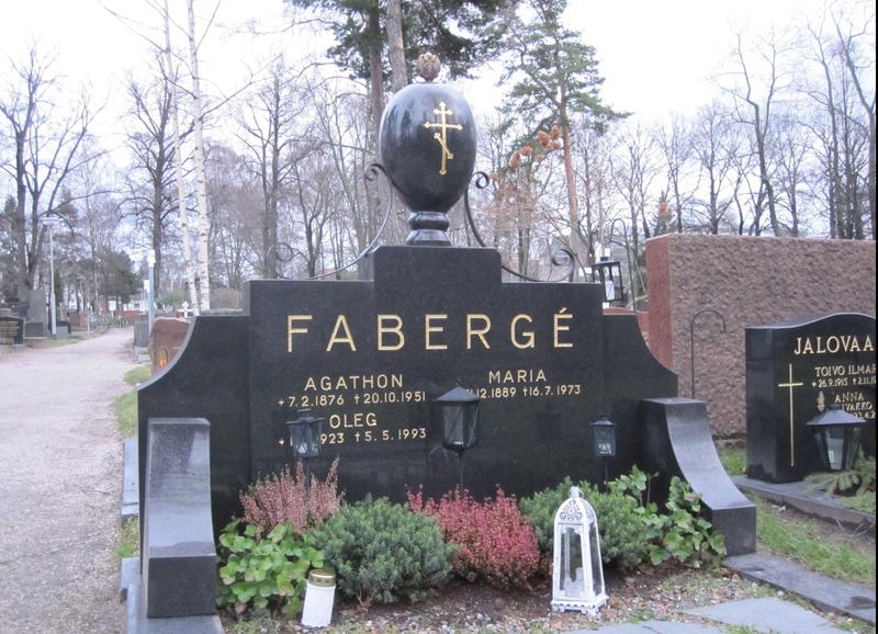 Могила Агафона Фаберже в Хельсинки