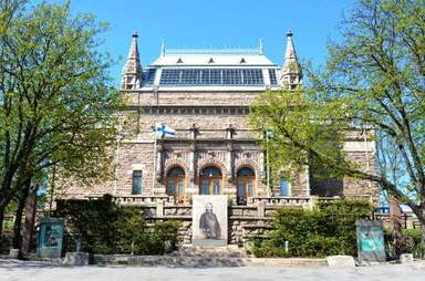 Художественный музей в Турку