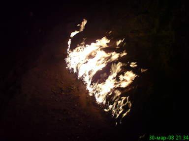 Священные огни Апшерона