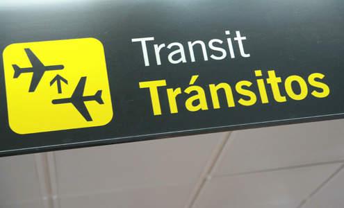 Транзитная экскурсия