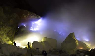 Синие огни вулкана Иден