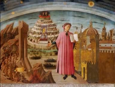 Данте Божественная комедия собор Дуомо и базиликой