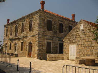 Старое здание в Дубровнике