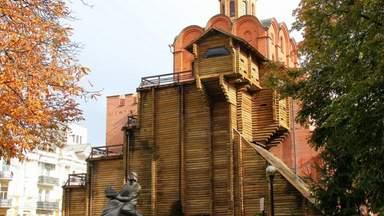 Золотые ворота в Киеве