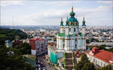 Андреевский спуск в Киеве