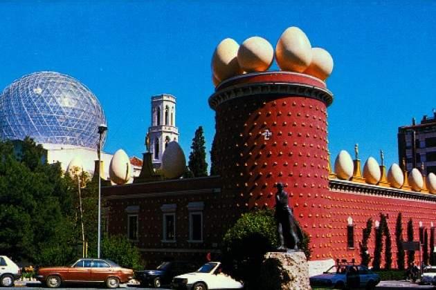Театр - музей Сальвадора Дали в Фигерасе