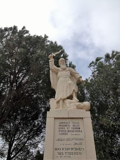 Монастырь Ильи - пророка