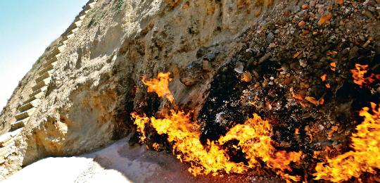 Янардаг-огненная гора