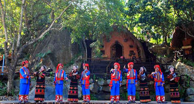 Племена Ли и Мяо