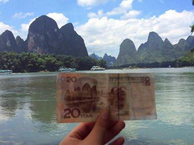 Прогулка по реке Лицзян