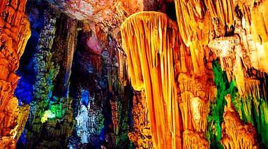 Пещера Камышовой флейты