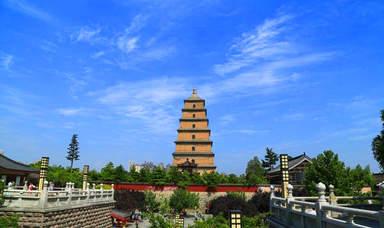 Большая Пагода Диких Гусей