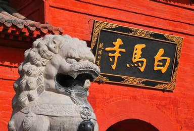 Храм монахов Шаолинь