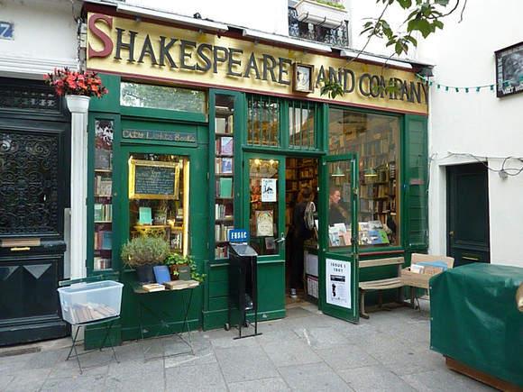 Шекспир и Компания