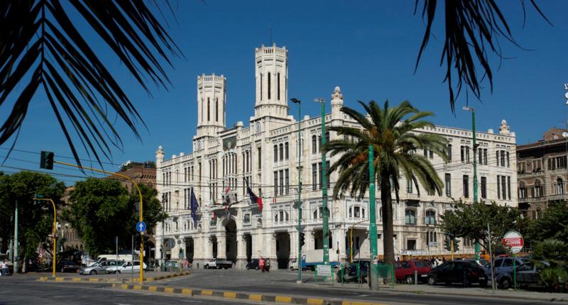 Муниципалитет города Кальяри
