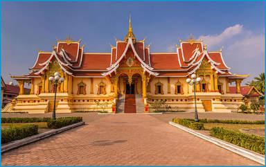 Музей рядом со Ступой Тат Луанг, Вьентьян