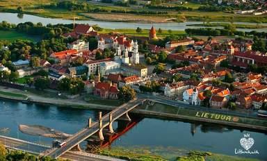 Каунас. Старый город