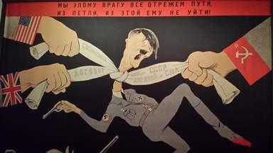 Плакат в музее Карлхорст