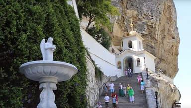 Восхождение к храму (Успенский монастырь, Бахчисарай)