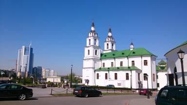 Кафедральный собор Св.Духа в Минске