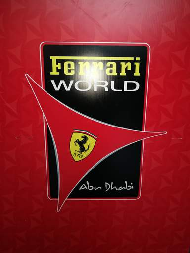Феррари Парк — Ferrari World