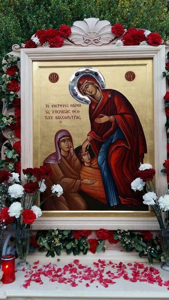 Монастырь  Божией Матери Касопитра