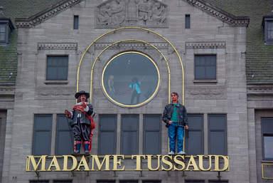 Музей мадамТюссо